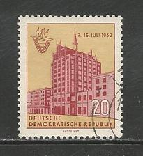 Buy Germany DDR Used Scott #615 Catalog Value $.25