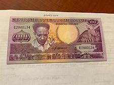 Buy Suriname 100 gulden banknote 1986