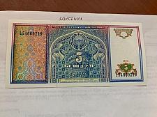 Buy Uzbekistan 5 Sum banknote 1994