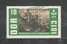 Buy Germany DDR Used Scott #669 Catalog Value $.25