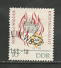 Buy Germany DDR Used Scott #677 Catalog Value $.25