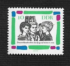 Buy Germany DDR MNH Scott #695 Catalog Value $.25
