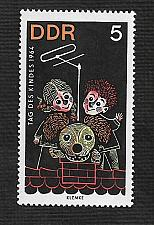 Buy Germany DDR MNH Scott #698 Catalog Value $.25