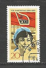 Buy Germany DDR Used Scott #1303 Catalog Value $.25
