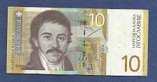 Buy SERBIA 10 Dinara 2011-2014 Banknote Serial AC 2759489 (Ex-Yugoslavia)