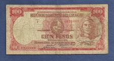 Buy URAGUAY 100 Pesos 1939 Banknote P-39c Series D Serial #06910668 -JG Artigas Watermark