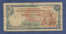 Buy URAGUAY 50 Pesos 1939 Banknote P-38b Series C Serial #04421596 -JG Artigas Watermark