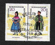 Buy Germany DDR Used Scott #744a Catalog Value $3.00