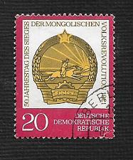 Buy Germany DDR Used Scott #1314 Catalog Value $.25
