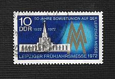 Buy Germany DDR Used Scott #1360 Catalog Value $.25