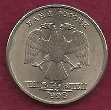 Buy RARE Vintage Russian Coin Soviet USSR 5 KOPECS 1998