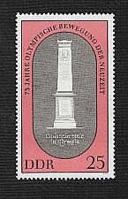 Buy German DDR Hinged Scott #1124 Catalog Value $.65