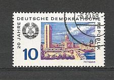 Buy Germany DDR Used Scott #1131 Catalog Value $.25