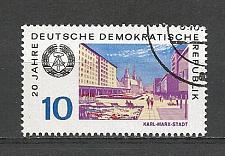 Buy Germany DDR Used Scott #1139 Catalog Value $.25