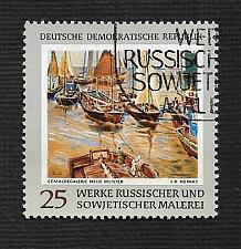 Buy Germany DDR Used Scott #1163 Catalog Value $.80