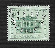Buy Germany DDR Used Scott #467 Catalog Value $.90