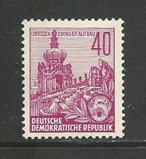 Buy German DDR MNH Scott #480 Catalog Value $.25