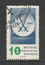 Buy German DDR Used Scott #505 Catalog Value $.25