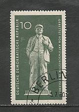 Buy German DDR Used Scott #509 Catalog Value $.25