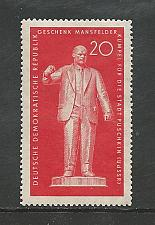 Buy German DDR MNH Scott #510 Catalog Value $.25