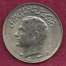 Buy IRAN 10 Dinars 1976 Coin - 50th Anniversary of Pahlavi Rule - KM#1208 - Scarce Coin!