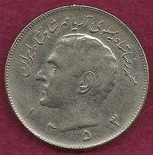 Buy IRAN 20 Dinars 1976 Coin - 50th Anniversary of Pahlavi Rule - KM#1209 - Scarce Coin!