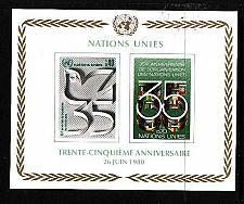 Buy [UG0095] UN Geneva: Sc. no. 95 (1980) MNH