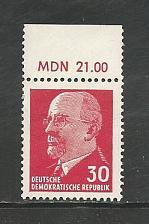 Buy German DDR MNH Scott #587 Catalog Value $.25
