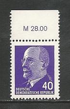 Buy German DDR MNH Scott #588 Catalog Value $.25