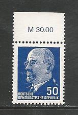 Buy German DDR MNH Scott #589 Catalog Value $.25