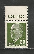 Buy German DDR MNH Scott #589A Catalog Value $.30