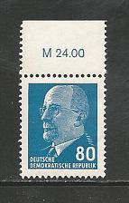 Buy German DDR MNH Scott #590A Catalog Value $.40