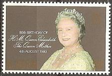 Buy [SH0341] St Helene: Sc. no. 341 (1980) MNH Single