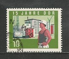 Buy German DDR Used Scott #736 Catalog Value $.30