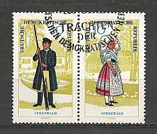 Buy German DDR Used Scott #742a Catalog Value $3.00