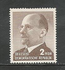Buy German DDR MNH Scott #752 Catalog Value $.50