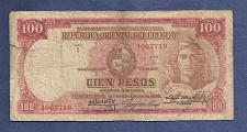 Buy URAGUAY 100 Pesos 1939 Banknote P-39b Series C Serial #4067719 - JG Artigas Watermark