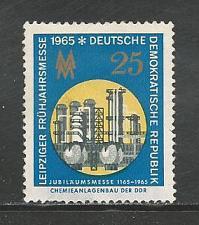 Buy German DDR Hinged Scott #758 Catalog Value $.45