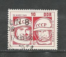 Buy German DDR Used Scott #762 Catalog Value $.25