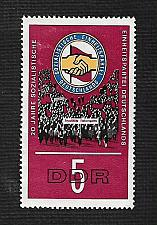 Buy German DDR Hinged NG Scott #825 Catalog Value $.25