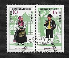 Buy Germany DDR Used Scott #862a Catalog Value $.75