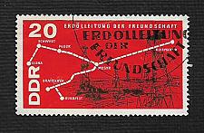 Buy Germany DDR Used Scott #871 Catalog Value $.25