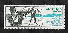 Buy Germany DDR Used Scott #895 Catalog Value $.25