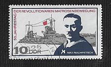 Buy Germany DDR Used Scott #951 Catalog Value $.25