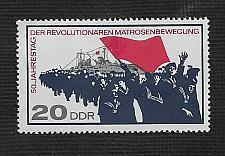Buy German DDR Hinged Scott #953 Catalog Value $.30