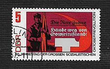 Buy Germany DDR Used Scott #955 Catalog Value $.25