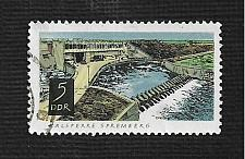 Buy Germany DDR Used Scott #1039 Catalog Value $.25