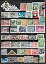 Buy Bolivia Mixed Lot All different