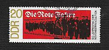 Buy Germany DDR Used Scott #1055 Catalog Value $.25