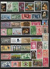 Buy New Zealand Mixed Lot All different